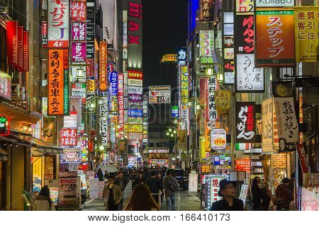 Tokyo Japan - November 21 2016 :Street view of night Kabukicho district in Tokyo Japan.Kabukicho is an entertainment and red-light district