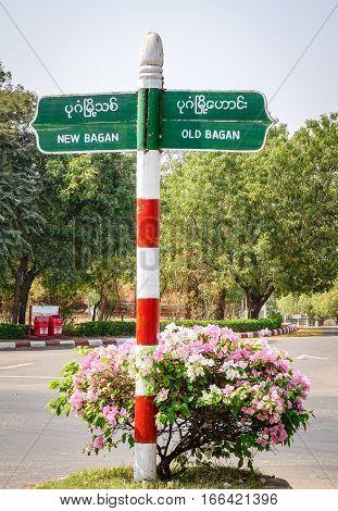 Wooden Information Board In Bagan, Myanmar