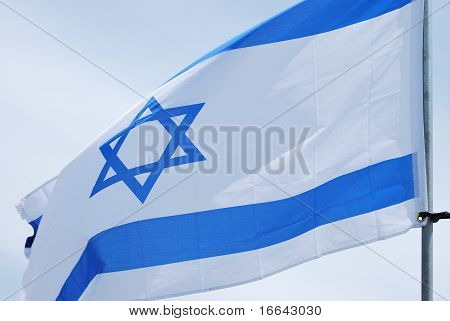 Flag of  Isreal