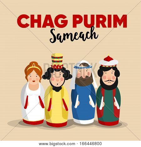 Chag Purim Sameach holiday greeting card for the Jewish festival. Hand drawn queen Esther, king Ahasuerus, Haman and Jew Mordecai. Vector illustrations for the Megillahs tale.