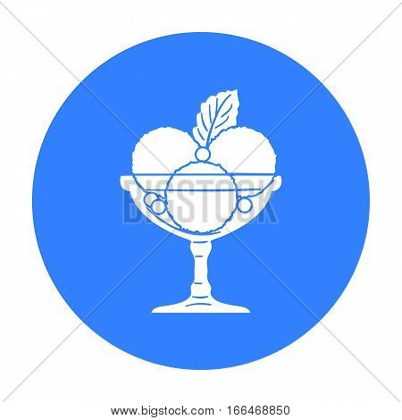 Ice cream in the glass bowl icon in  blue  style isolated on white background. Restaurant symbol vector illustration. - stock vector