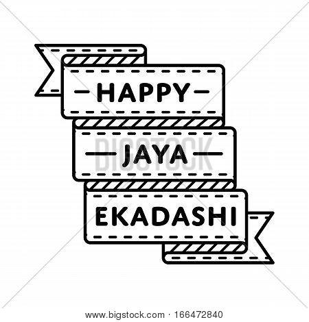 Happy Jaya Ekadashi emblem isolated vector illustration on white background. 7 february indian religious holiday event label, greeting card decoration graphic element