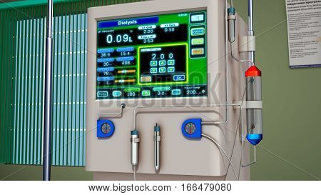 Hemodialysis is a process that uses a man-made membrane (dialyzer) to: Remove wastes, such as urea, from the blood.