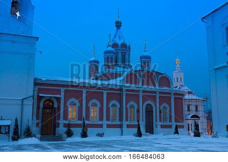 Kolomna Moscow Region Russia. Temple Tikhvin Icon God Mother In Cathedral Square Kolomna Kremlin.