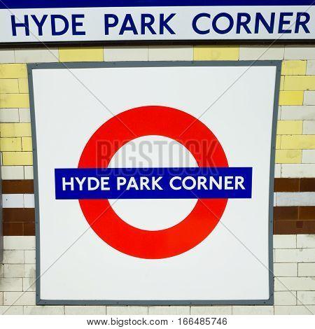 Hyde Park Corner Tube Station Sign - London Underground Roundel
