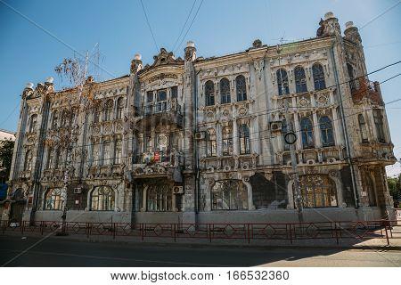 Apartment building of contractor Nuychev,  College of Haritonova, historical building, Samara, Russia