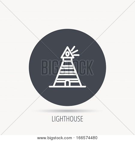 Lighthouse icon. Searchlight signal sign. Coast tower symbol. Round web button with flat icon. Vector