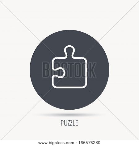 Puzzle icon. Jigsaw logical game sign. Boardgame piece symbol. Round web button with flat icon. Vector