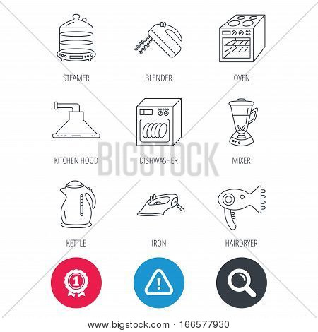 Achievement and search magnifier signs. Dishwasher, kettle and mixer icons. Oven, steamer and iron linear signs. Hair dryer, blender and kitchen hood icons. Hazard attention icon. Vector