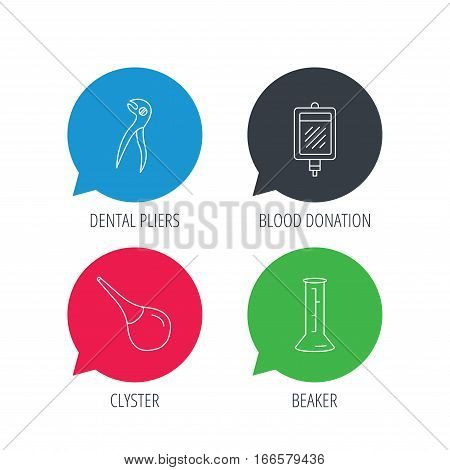 Colored speech bubbles. Beaker, blood and dental pliers icons. Clyster linear sign. Flat web buttons with linear icons. Vector