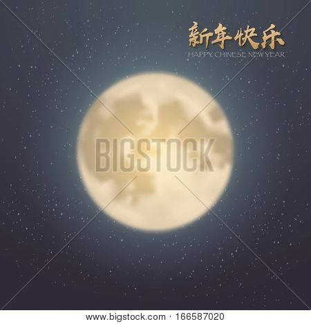Illustration of Happy Chinese New Year. Chinese Characters Calligraphy on Night Background with Moon and Stars. Happy New Year Vector Background. Translation of Chinese Calligraphy Happy New Year