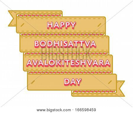 Happy Bodhisattva Avalokiteshvara day emblem isolated vector illustration on white background. 22 march indian religious holiday event label, greeting card decoration graphic element