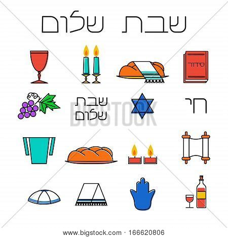 Shabbat symbols set. Linear icons. Hebrew text Shabbat Shalom . Vector illustration. Isolated on white background