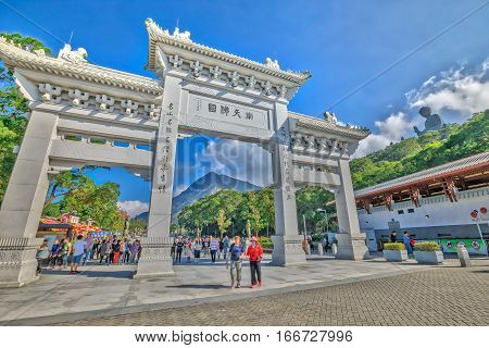 Hong Kong, China - December 11, 2016: gateway of Po Lin Monastery and Big Buddha, icon and symbol of Lantau Island, popular destination of Hong Kong. Asian tourism concept. Sunny day, travel holidays.
