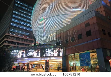 SHANGHAI CHINA - OCTOBER 31, 2016: Unidentified people visit Metro City. Metro City is a shopping mall built in 1989 and serves as one of the landmarks Xujiahui.