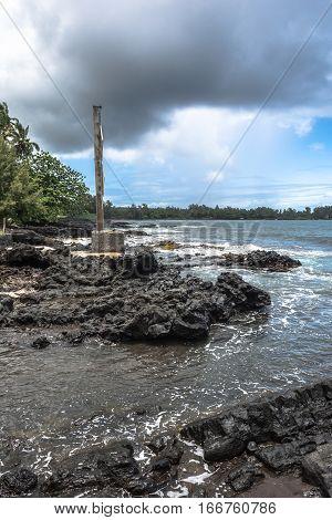 At the end of the road of Hana, Maui, Hawaii