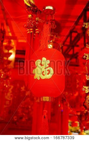 Spring Festival couplets of