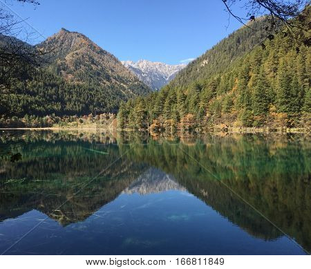 Jiuzhaigou Valley was inscribed by UNESCO as a World Heritage Site and a World Biosphere Reserve.