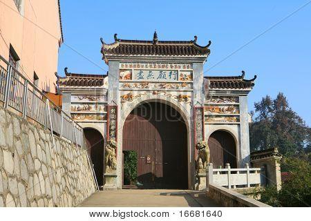 temple in changsha yulushan