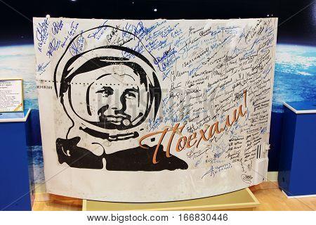 Gagarin space Museum. Baikonur Cosmodrome. Kazakhstan. June 2014
