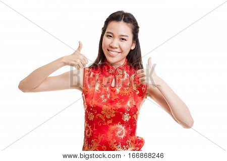 Asian Girl In Chinese Cheongsam Dress Thumbs Up.