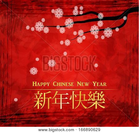 Chinese New Year background with Happy New Year in Chinese and blossoming branch on grange background