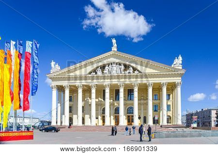 Beautiful Building Of The Palace Of Trade Unions Of The Republic In Minsk.