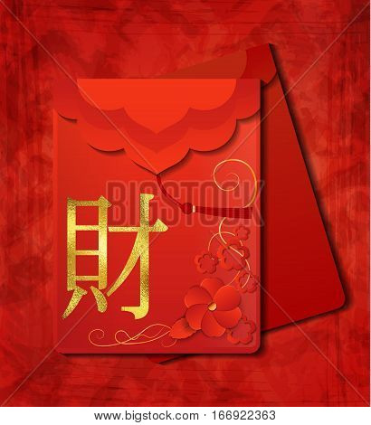 two Red Envelope The Chinese word on the envelope means Wealth Vector