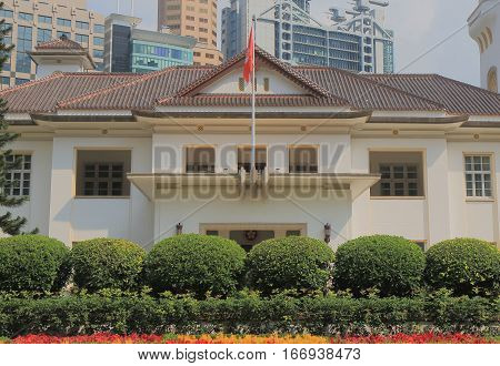 Hong Kong Government House. Government House is the official residence of the Chief Executive of Hong Kong.