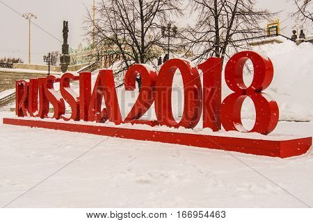 Ekaterinburg . Installation on the theme of the 2018 world Cup football in the city centre