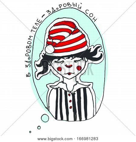sleepyhead in striped hat in a dream