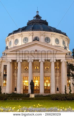 Romanian Athenaeum is Bucharest's most prestigious concert hall and one of the most beautiful buildings in the city