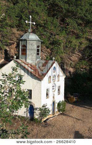 white church of St. Petar and Pavle in Ljubojno,  Republic of Macedonia
