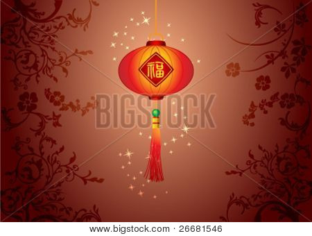 Chinese new year decoration - Red lantern on a festive background