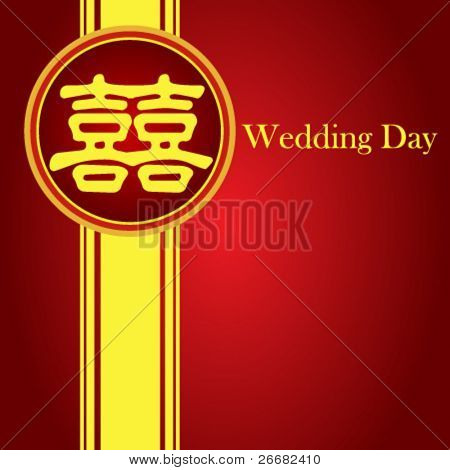 Template frame design for China traditional wedding greeting card