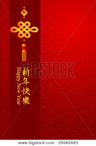 Chinese Spring Festival - Happy Chinese New Year