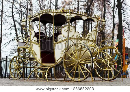 November 3, 2018. Izhevsk, Russia. Golden Carriage In The Park. Classic.