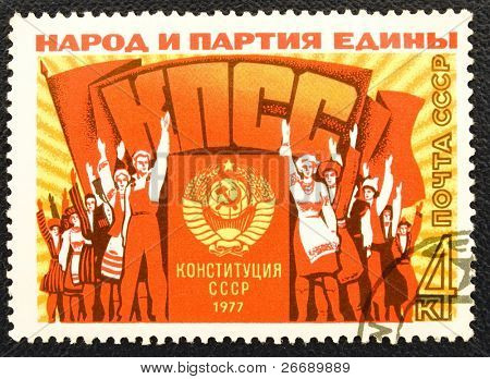 Stamps 1977 year, USSR, jubilee