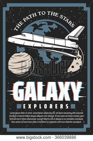 Outer Space Exploration Cosmic Retro Poster With Glitch Effect. Galaxy Explorer Adventure, Vector Vi