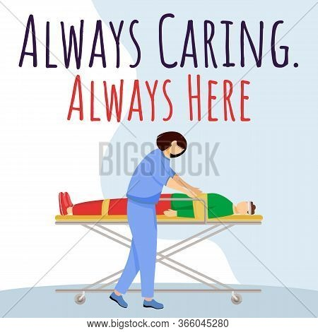 Emergency Doctor Social Media Post Mockup. First Aid, Resuscitation. Advertising Web Banner Design T