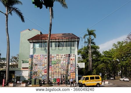 Nantou, Taiwan - April 9th, 2020: famous attraction building of Post Office with stamp wall at Zhongxing New Village, Nantou, Taiwan