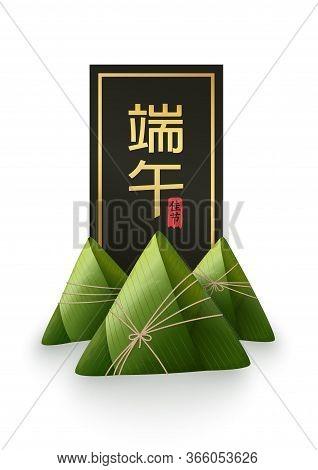 Rice Dumpling. Dragon Boat Festival. Vector Illustration. Translation Dragon Boat Festival
