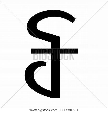 Cambodia Khmer Currency Sign On White Background