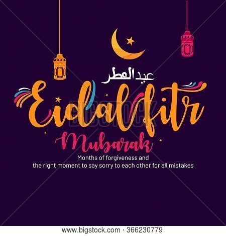 Eid Al Fitr Arabic Calligraphy Design With Moon Fanus And Hanging Lantern With Abstract Background.