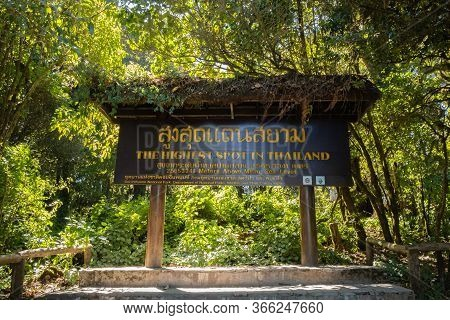 Chiang Mai, Thailand - February 22, 2019: View Of The Highest Spot In Thailand 2,565.3341 Meters Abo