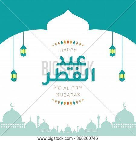 Arabic Islamic Calligraphy Of Text Eid Al Fitr Mubarak Translate In English As : Blessed. Happy Eid