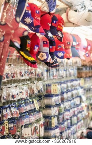 Taipei, Taiwan - January 04: Patriotic Caps With Taiwan Flags For Sale In An Unnamed Souvenir Shop I