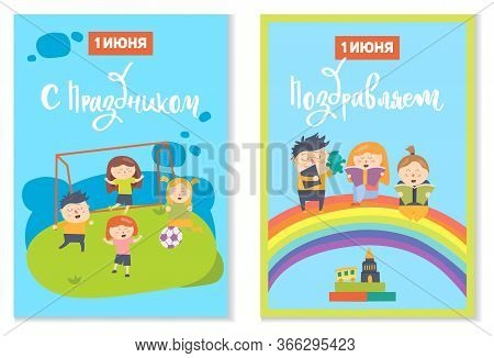 Happy Children Day Background And Gift Cards Collection. Vector Illustration Of Universal Children D