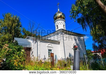 Church Of Holy Martyrs Guriy, Samon And Aviv In The Village Karacharovo Near Murom, Russia