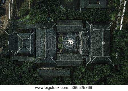 Chongqing, China - Dec 22, 2019: Aerial Drone Shot Of Guanyue Tao Temple With Buagua Diagram Symbol